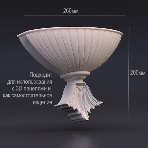 светильник из гипса Модель 01