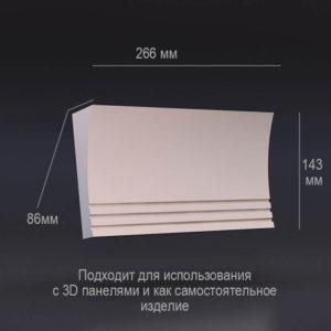 светильник из гипса модель 2